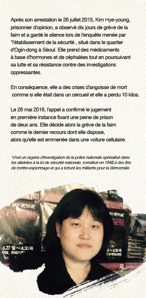 kim-hye-young_pétition_libération_cancer