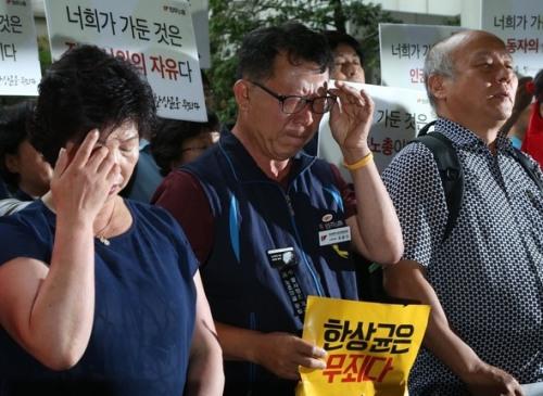 Hang-Sang-Gyun_condamnation_réaction_Corée-du-Sud