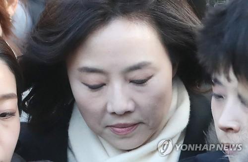 cho-yoon-sun_ministre-de-la-culture_coree_arretee