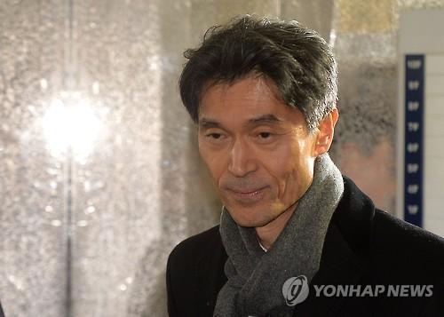mo-chul-min_enquete_liste-noire_park-geun-hye