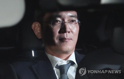 lee-jae-yong_samsung_scandale_choi-soon-sil