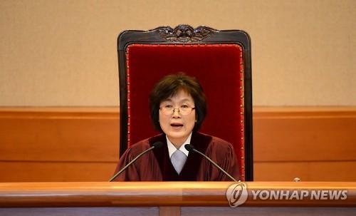 lee-jung-mi_cour-constitutionnelle_coree