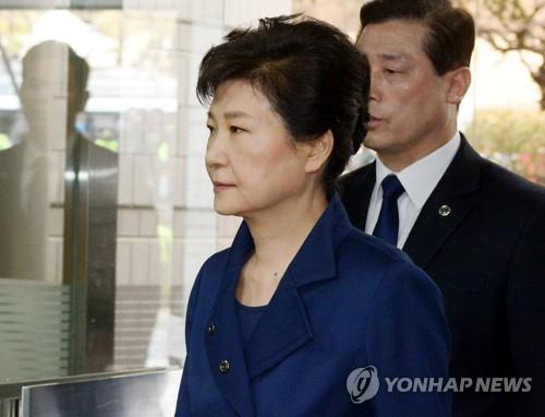 park-geun-hye_détention_prison_corrruption
