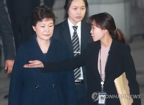 park-geun-hye_detention