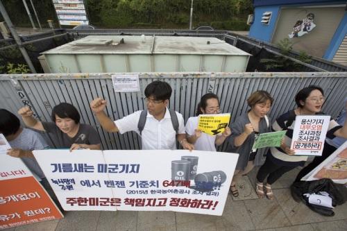 yongsan_base-militaire_pollution_environnement