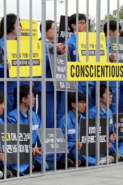 objection-de-conscience_15-mai-2017_amnesty-international_coree