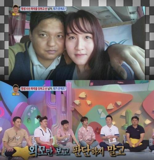 shin-dong-yup_racisme_coree