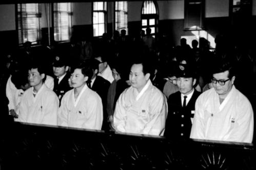 park-noh-soo_kim-kyu-nam_espionnage_rehabilitation