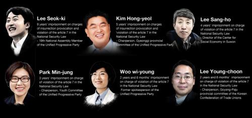 comité-coréen_sauver_député-lee_complot