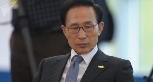 lee-myung-bak_audience_corruption_14-mars-2018